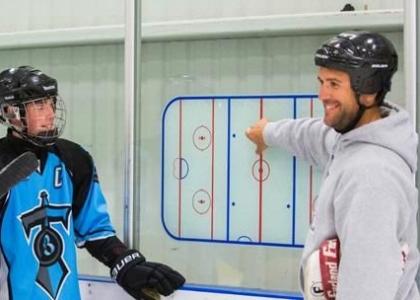 Professeur de hockey sur la glace